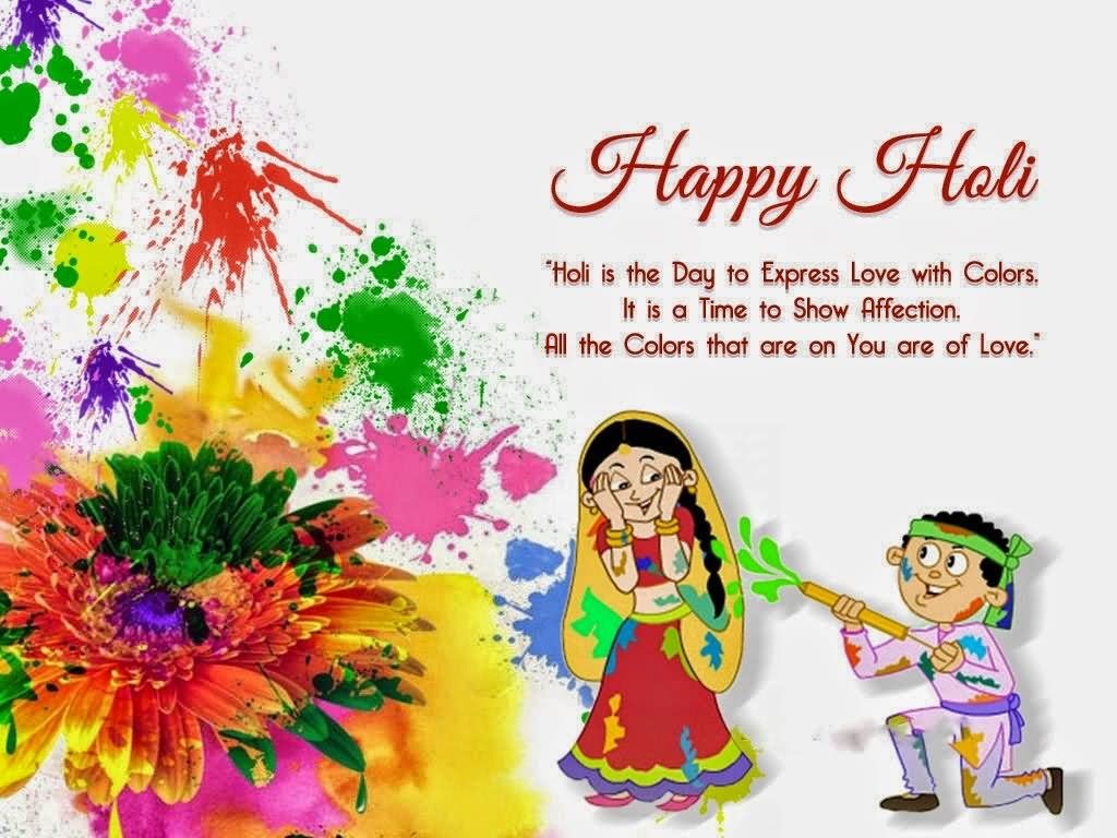 holi greetings