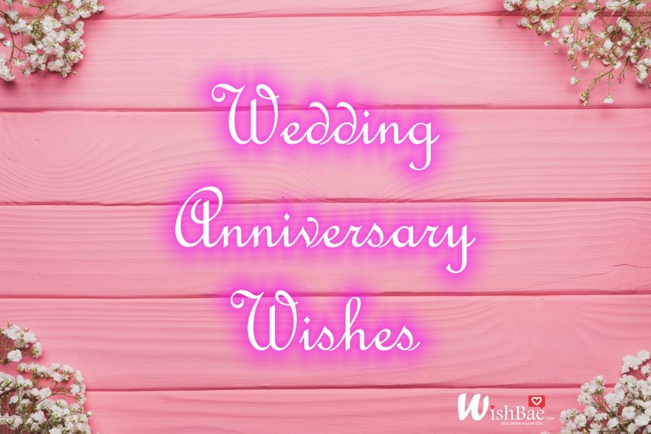 Happy wedding anniversary wishes messages greetings wedding anniversary wishes m4hsunfo