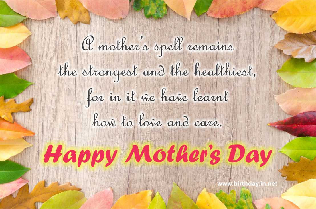 Happy Mother's Day Messages