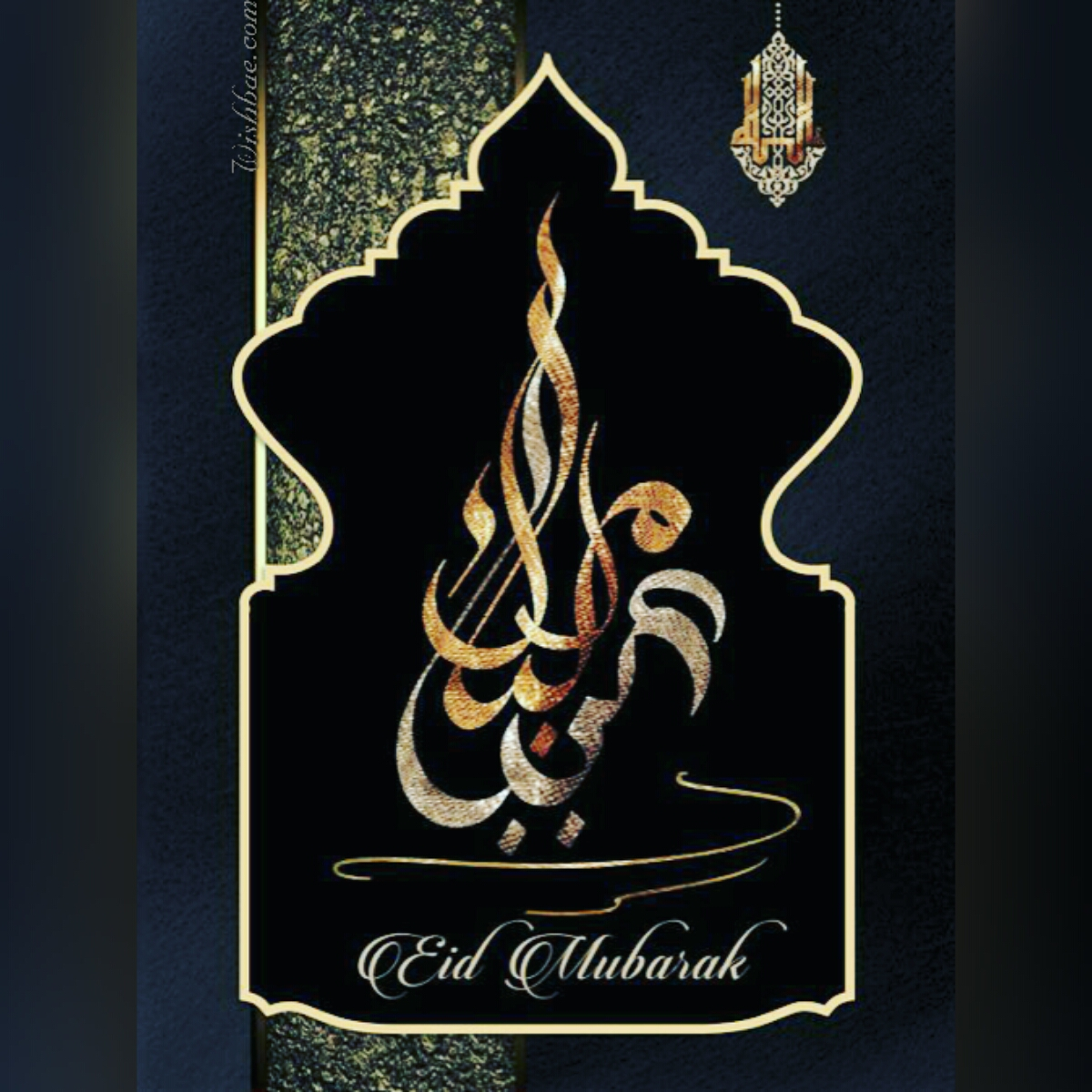 happy eid wishes images