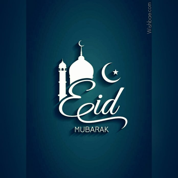 Eid Mubarak It is also called blessed Eid its a way of greeting that Muslim use to convey their warm wishes on Eid to their loved one Know more about meaning of
