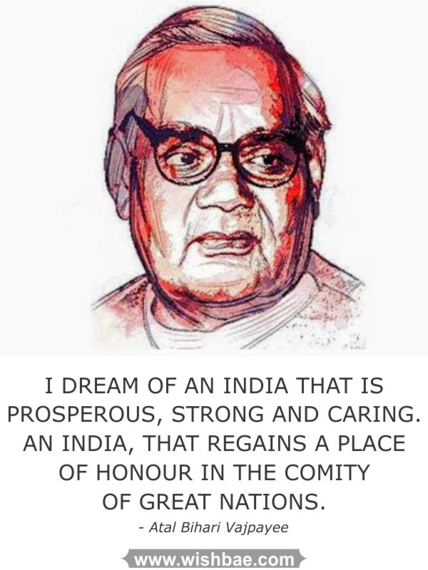 atal bihari quotes india